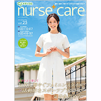 nurse+care